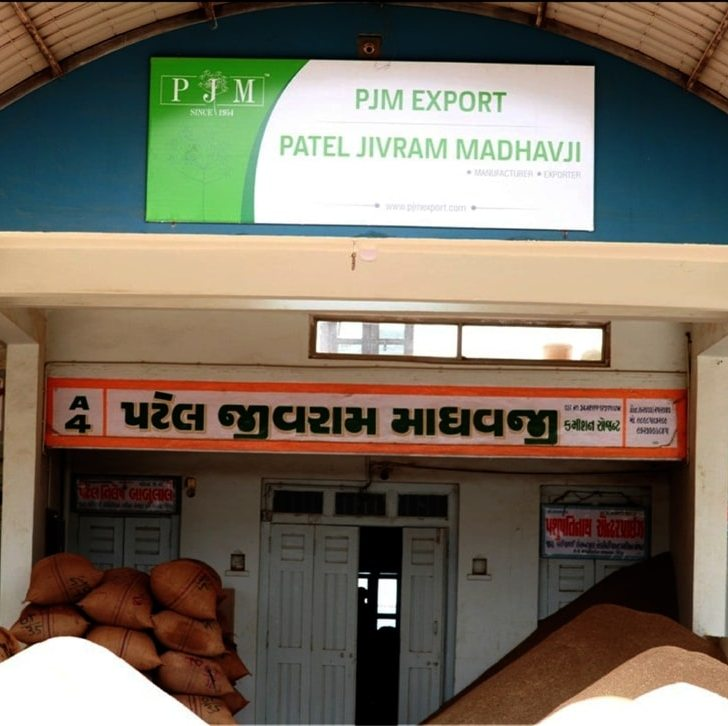 PJM-urf-Patel-Jivram-Madhavji-Spices-Exporter-Supplier-and-Manufacturer-in-Unjha-Gujarat-India-24.jpg