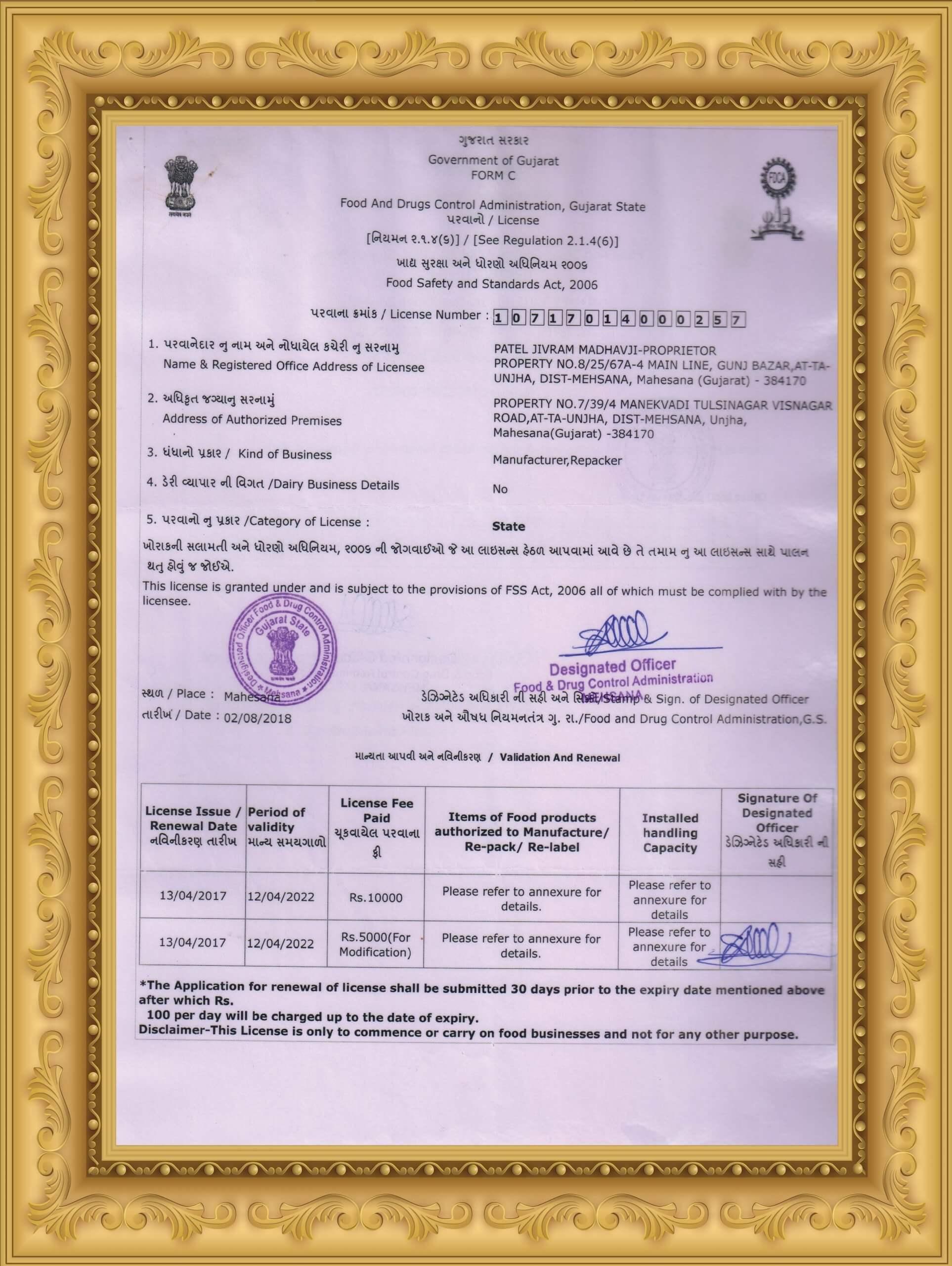 FSSAI Certificate FRONT Manufacturer PJM Unjha-min