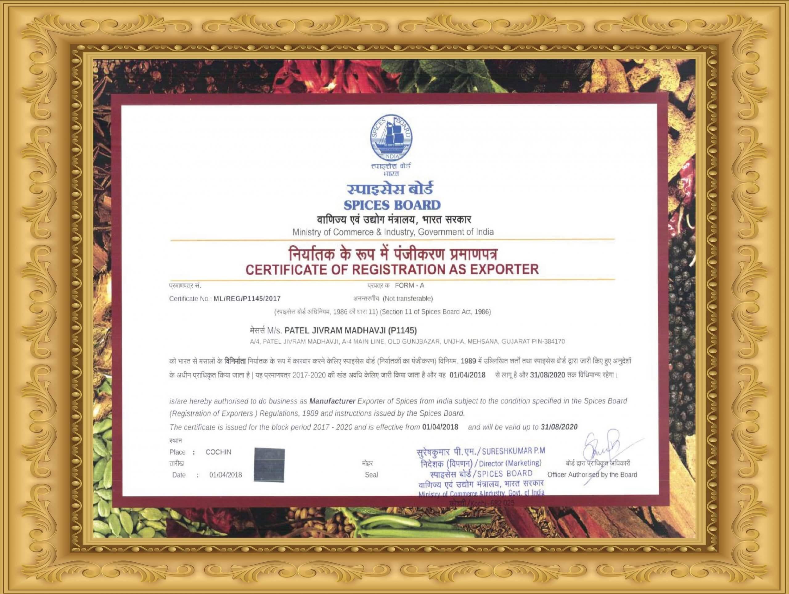 spice board PJM Certificate Unjha
