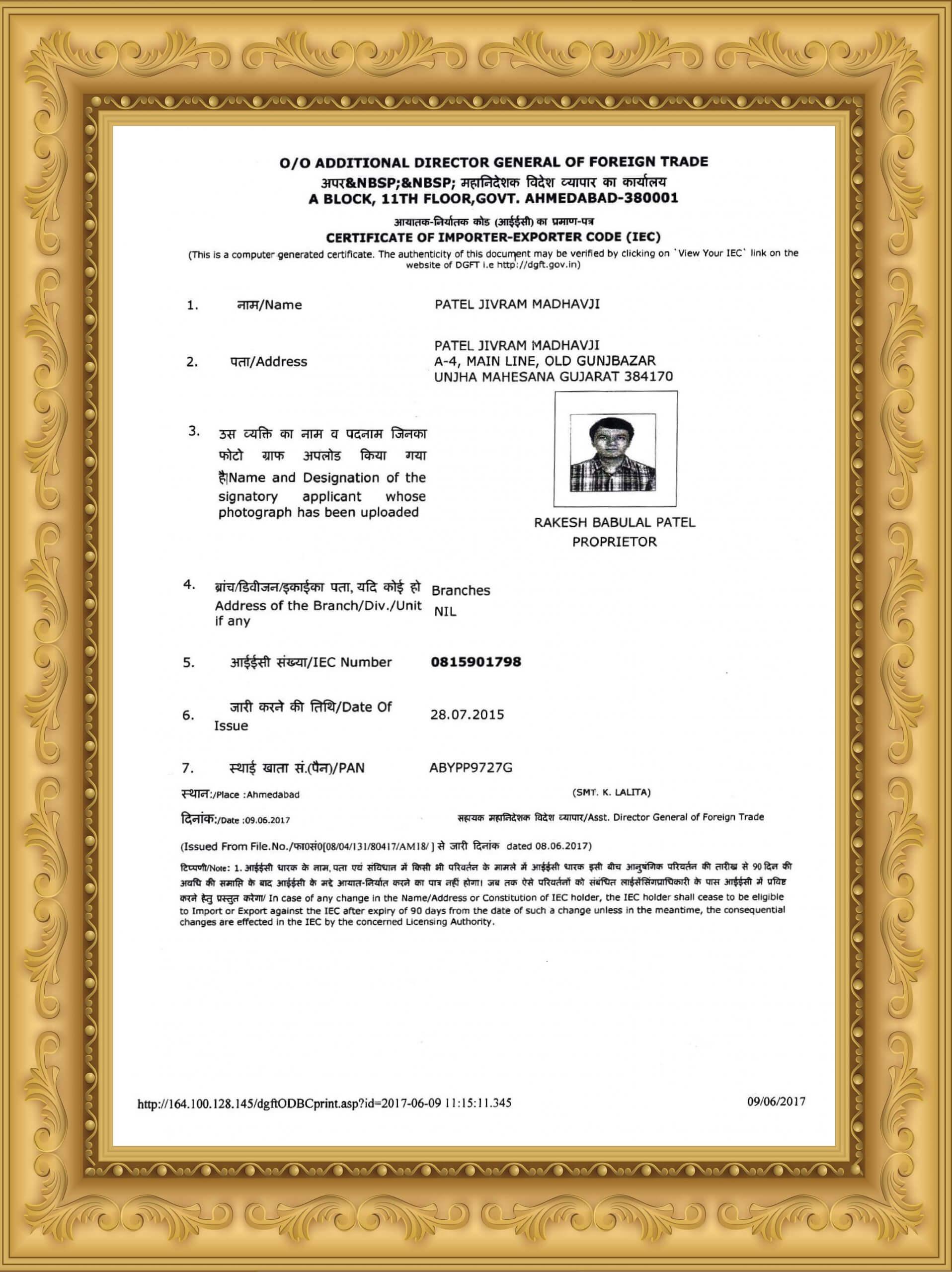 IEC JM Certificate PJM Export Unjha